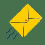 Mailinvitation